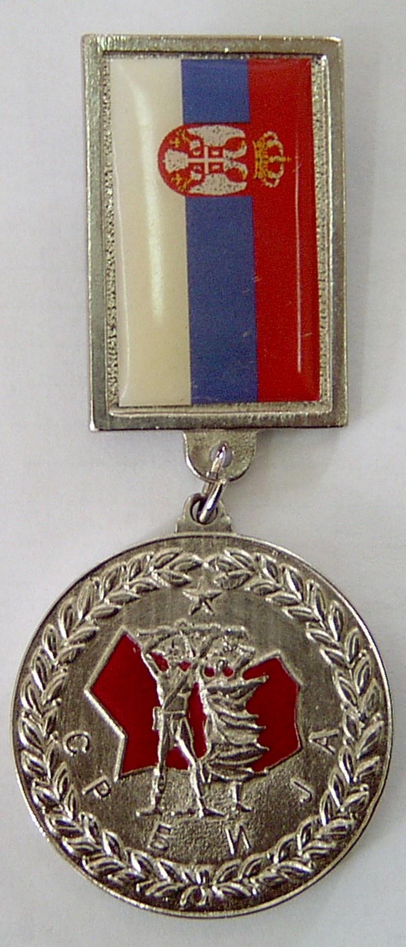 Медаља борцу